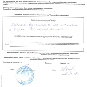 Лежнина Светлана Федоровна
