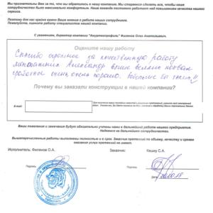 Кешку Сергей Алексеевич