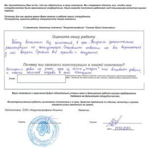 Лыкова Наталья Юрьевна
