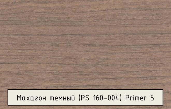 mahagon-temniy1