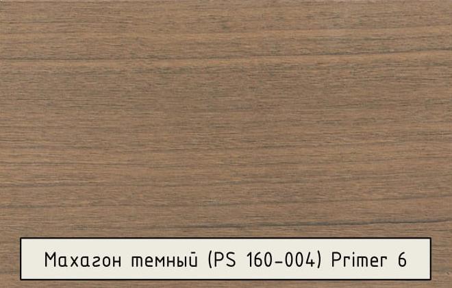 mahagon-temniy2