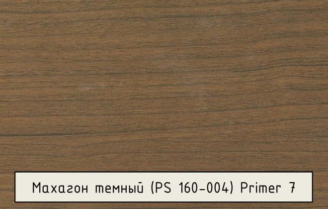 mahagon-temniy3